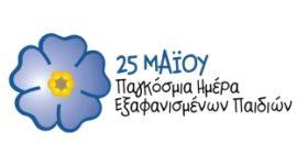 news_20_05_2013e